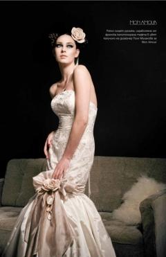 Dress Русалка Jasmina  from 750lv. to 500lv.